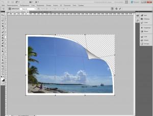 Как загнуть уголок фотографии