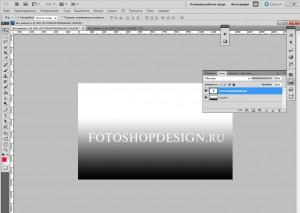 Как создать красивый текст в фотошоп