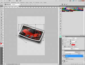 Эффект фото на бумаге