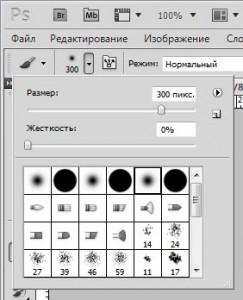 Как создать виньетку в фотошоп