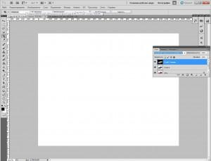 Превращаем фото в рисунок