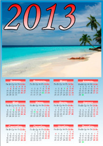 Творите, фантазируйте,экспериментируйте и не забывайте писать комментарии ниже. макет календаря на 2013 год...