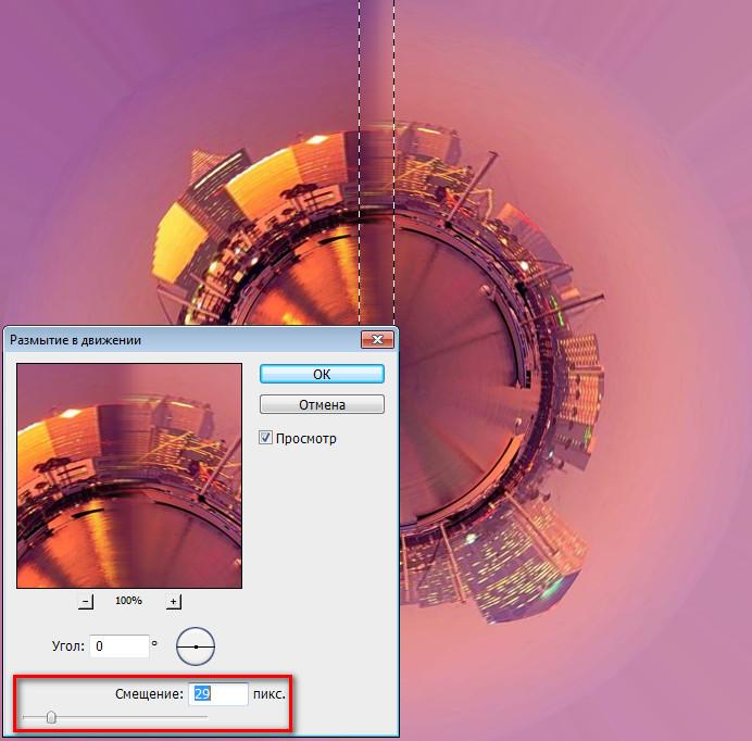 Как сделать чтобы фотография была круглой 285