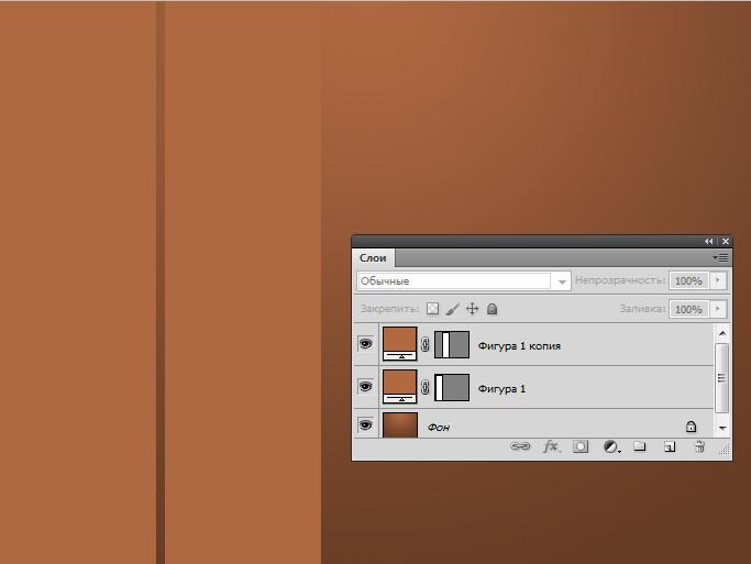как сделать текстуру в фотошопе