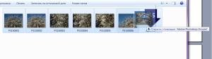 Дроплет в фотошопе: пакетная обработка с изменением размера изображений