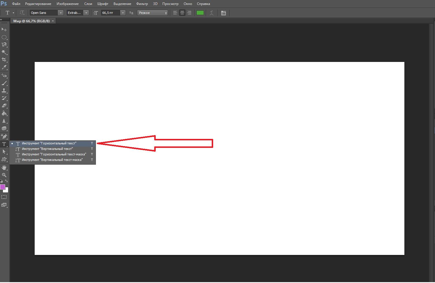 Как сделать шрифт вконтакте больше