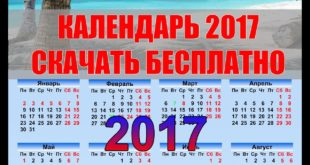 Kalendar psd